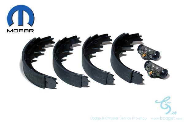ブレーキ系セット整備 リアブレーキセット1