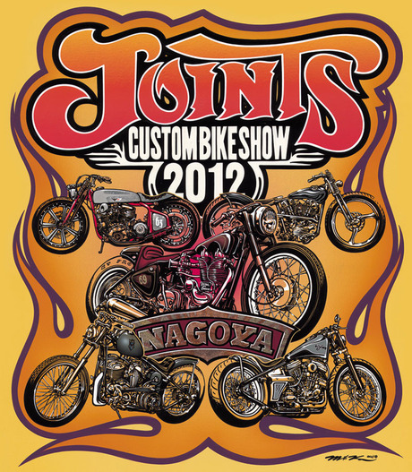 JOINTS CUSTOM BIKE SHOW 2012
