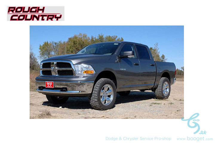 levelingkit09up-2