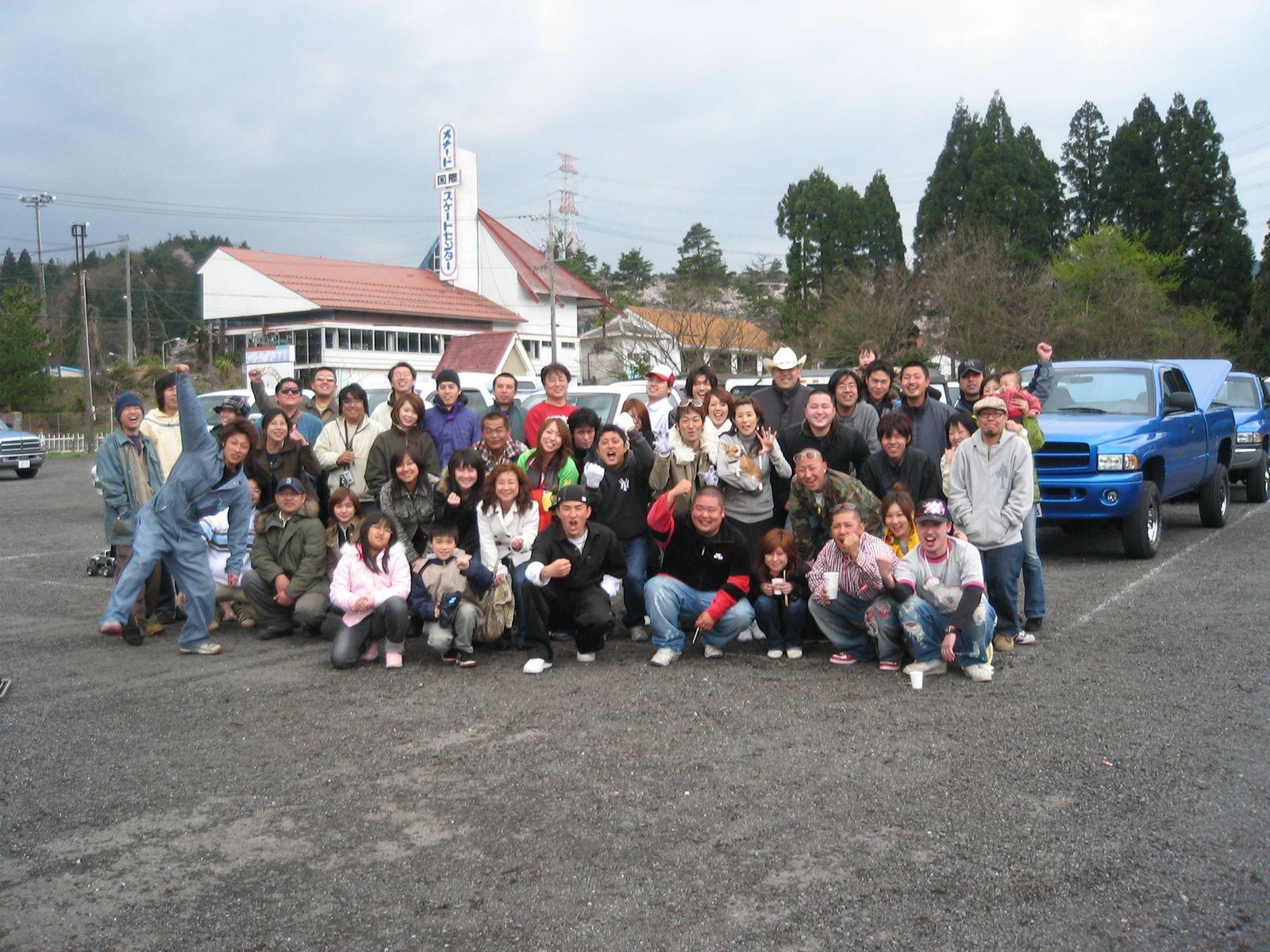 2006年4月16日 第2回ミーティングin関ヶ原