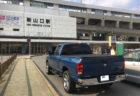 06yダッジラム1500新車並行のご納車 山口県へ